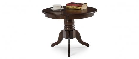Evan Solid Wood Coffee Table