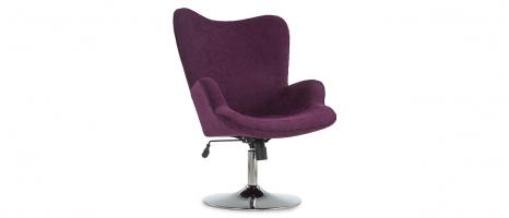 Brita Lounge Chair