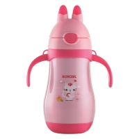 Pink Happy Sipper, 300 ml