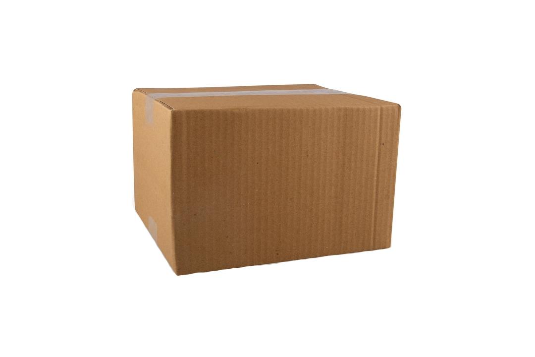 CORRUGATED BOX - QB1 - 8x7x5